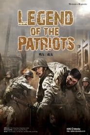 Legend of the Patriots (2010)