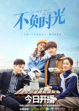 Standing in the Time (2019)