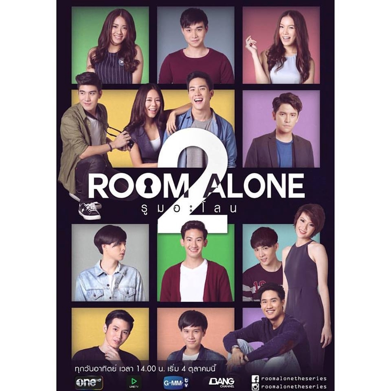 Room Alone 2: The Series (2015)