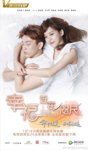 Love is in the Air (2018)