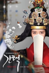 Nonton Queen: Love and War Episode 8 Subtitle Indonesia dan English