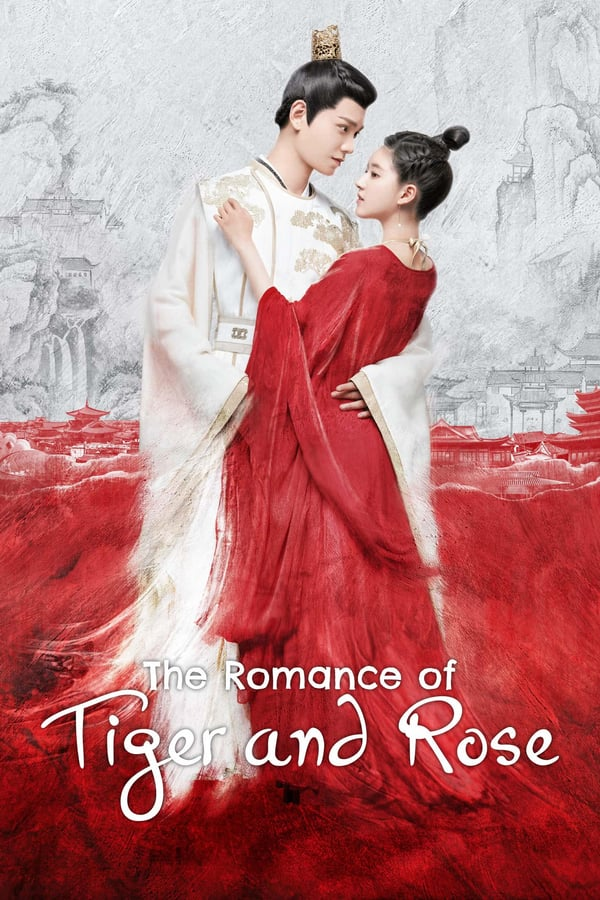 The Romance of Tiger and Rose (2020)