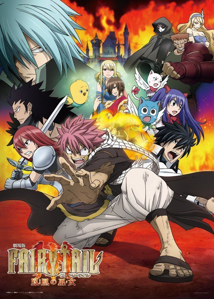 Fairy Tail: Priestess of the Phoenix (2012)