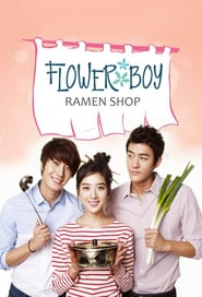 Flower Boy Ramen Shop (2011)