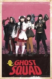 Ghost Squad (2018)