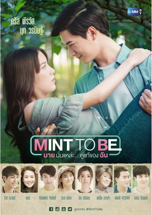 Mint To Be (2019)