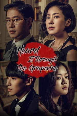 Heard It Through the Grapevine (2015)