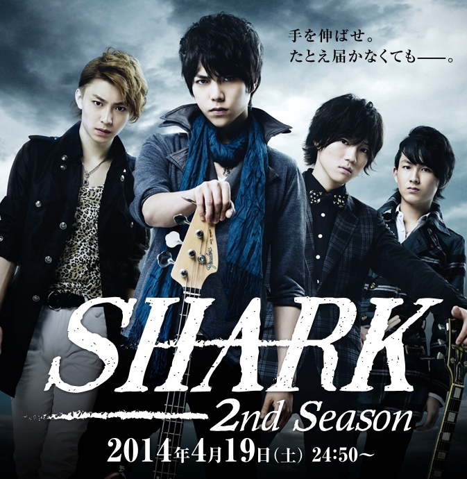 SHARK 2nd Season (2014)
