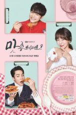 Nonton Wanna Taste? Episode 100 Subtitle Indonesia dan English