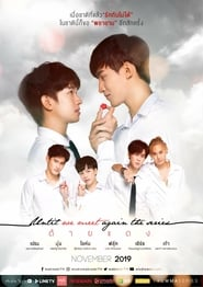 Nonton Until we meet again ด้ายแดง Episode 15 Subtitle Indonesia dan English