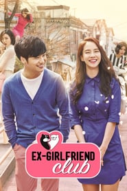 Ex-Girlfriend Club (2015)