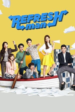 Refresh Man (2016)