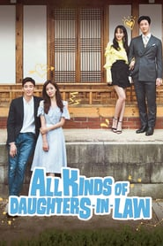 All Kinds of Daughters-in-Law (2017)