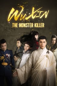 Wu Xin: The Monster Killer (2015)