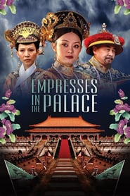 Empresses In The Palace (2012)
