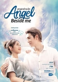 Angel Beside Me (2020)