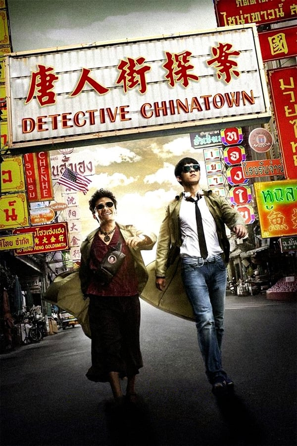 Nonton film Detective Chinatown Episode 12 subtitle indonesia dan english