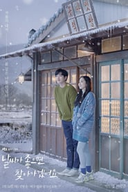 Nonton When the Weather is Fine Episode 10 Subtitle Indonesia dan English