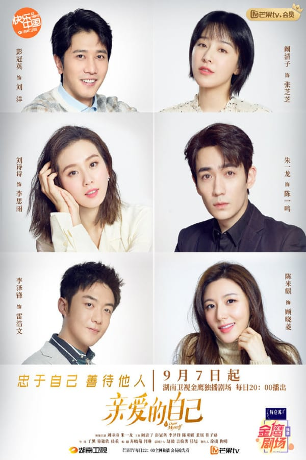 Nonton To Dear Myself Episode 12 Subtitle Indonesia dan English