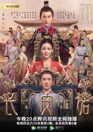Nonton The Promise of Chang'an Episode 16 Subtitle Indonesia dan English