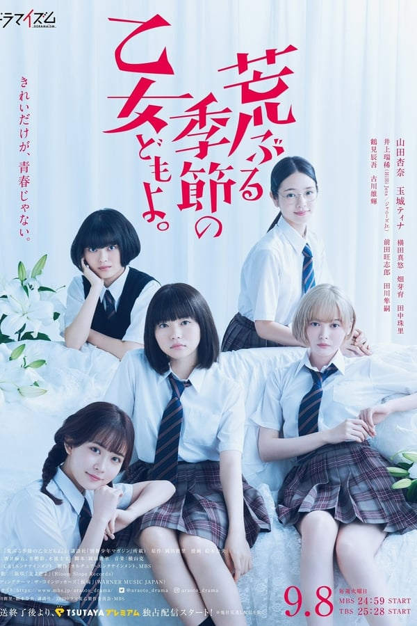 Nonton O Maidens in Your Savage Season Episode 3 Subtitle Indonesia dan English