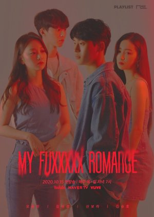 Nonton My Fuxxxxx Romance Episode 2 Subtitle Indonesia dan English