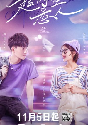 Nonton Oh My Drama Lover Episode 12 Subtitle Indonesia dan English