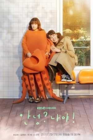 Nonton Hello, Me! Episode 6 Subtitle Indonesia dan English