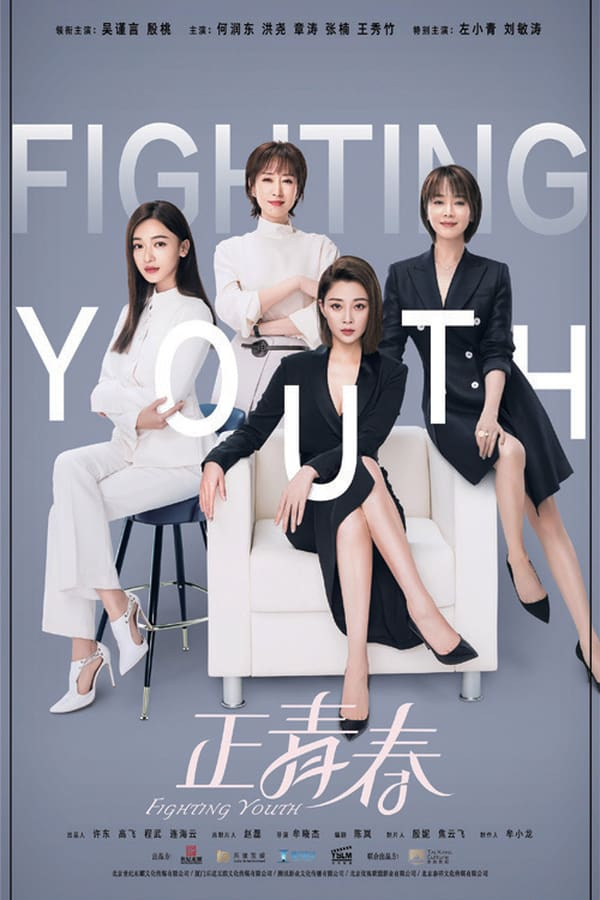 Nonton Fighting Youth Episode 32 Subtitle Indonesia dan English